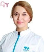 Аванесян Анна Арамовна