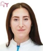 Акобджанян Виктория Викторовна