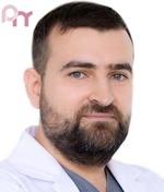 Аганесов Георгий Александрович