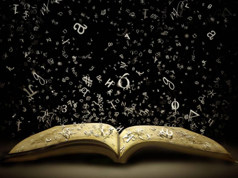 Правила нумерологии: характер ребенка и секреты его воспитания по нумерологическому «числу жизненного пути» 1